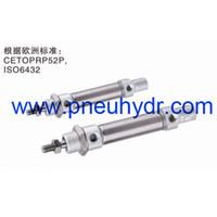 Wholesale C85 Standard Cylinder SMC type Ningbo Sanmin NBSANMINSE Cylinder Pneumatic