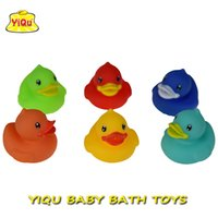 best shower spray - 6pcs vinyl Toys Big Mouse Rubber Duck Water Spray duck for kids Soft bath shower toys for Boys Girls in mesh bag best gift
