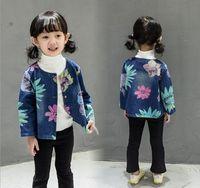 baby jeans jackets - baby clothes Children Outwear Denim Girls Tops Kids Jackets Girl Dress Flower Jeans Jacket Autumn Coat Child Clothes Kids Clothing