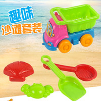 Wholesale Special Summer Children Sandy Beach Suit Toys Sandy Beach Vehicle Sandy Beach Toys Dredging Tool A Stall With Goods Spread Out On The Ground