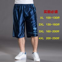 big basketball shorts - new men basketball trousers plus big size High Quality Fitness Running Sport Short Professional Bodybuilding Training A1157