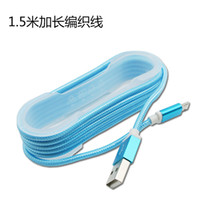 Wholesale Apple S S data line A Android V8 nylon woven nylon charging wire Charging line for data wire