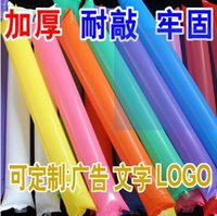 baseball manufacturers - 2016 the euro Manufacturers ordinary air Good cheer baseball fans good blow great cheer sticks Carnival festival tap on a stick