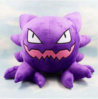 Wholesale Brand New Haunter Plush Toys Children Pocket Monster Gift Stuffed Toys Kids Classic Game Plush Dolls