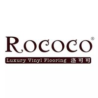 Wholesale Rococo floring Luxury vinyl floring pvc floring Home commerical floring DIY floring