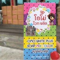 Wholesale 2016 Brand Arrivals OMO White Plus Soap Mix Color Plus Five Bleached White Skin Gluta Rainbow Soap