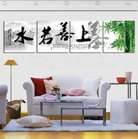 animal poetry - Unframed Pieces Home decoration picture Canvas Printing chinese characters poetry proverb bamboo Plum Chrysanthemum orchid