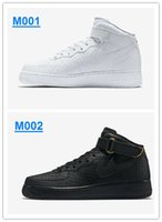 Wholesale F1 Embroidery Full White Black White Leather lover s one Women Men Sports air Training Shoes