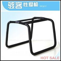 Wholesale Zero Gravity Sex Chair Sex Furniture for Couples Love Rocking Weightless Sex Chair High Quality DHL