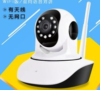 analog surveillance cameras - Wifi wireless surveillance camera network camera phone monitoring HD smart home monitor pixel dpi baby monitors can be customized