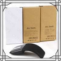 arc mouse touch - 2 GHz Wireless Optical Mouse Foldable Flat Arc Touch Scroll Mouse with USB Adaptor for Computer Laptop PC