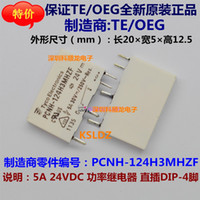 Wholesale pieces original New TE PCNH H3MHZF PINS A VDC Power Relay