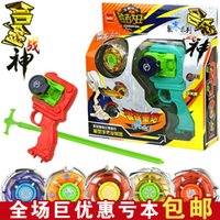 Wholesale D Beyblades with alloy beyblades toys with Pistol shape Launcher for Children s Day gift toys