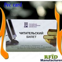 Wholesale Bank Card Size Unique Mirror like Customized Offset Printing PVC Business Card VIP MEMBER GIFT Card maker in China