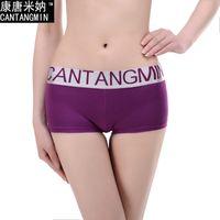 Wholesale women underwears silver edge series cotton breathable female boxers Shorts women s Hipster Female pants lingerie panties