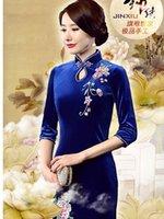 Wholesale Ethnic Clothing