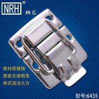 aluminum exchange - Na Jack Houstton exchange box buckle bags buckle aluminum box box buckle device box lock lock