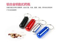 Wholesale Pieces Keychain Pill Box WaterProof Aluminum Drug Case Bottle Holder Container bottle holder