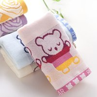 Wholesale 2016 Factory Cotton Jacquard Towel Terry Towel Three Children Bear Cotton Jacquard New Child Towels HY1252