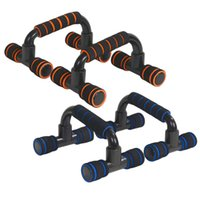 Wholesale A Pair of Push Up Bar Stands I Type Handles Fitness Enquipment Gym Home Muscle Training Tools