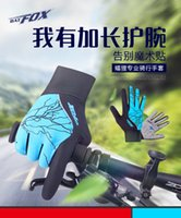 air suspension ride - BATFOX bat raccoon dog summer autumn air is prevented bask in suspension bike ride the lightning long gloves F