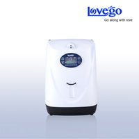 Wholesale 2016 Newest mini portable oxygen concentrator with portable cart Battery operated Lovego G2 settings equal to LPM
