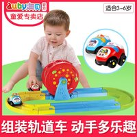 Wholesale AUBAY sheep track car dream sky wheel car park children s toys baby boy electric car set