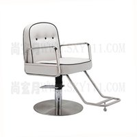 barber and beauty - Hairdressing chair salon styling chair high quality salon beauty chair hair cut chair barber chair white and round salon chair