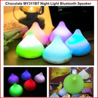 2.1 audio chocolate - MY311BT Chocolate Smart LED Night Light Lamp Wireless Bluetooth Music Mini Speaker Stereo Hi fi Loudspeaker Supports FM Radio Handsfree MIC