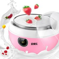 Wholesale yogurt machine household automatic cup machine stainless steel container of natto