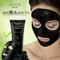 acne prevention - Remove blackhead facial mask afy g deep cleaning tearing facial mask shrink pores acne prevention for sale