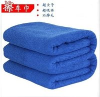 beauty connect - Car towel x70cm towel car professional beauty tool car wash ultrafine fiber towel For All Cars Cruze Opel Fort Mazda Peugeot