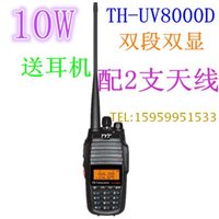 Wholesale NEW most powerful walkie talkie Watt mAh Cross band Repeater Function dual band MHz TYT TH UV8000D two way radio