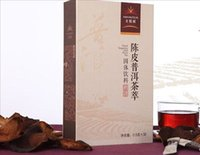 Wholesale Infinitus Dried Tangerine Peel Health natural tea Pu er Tea tangerine peel tea