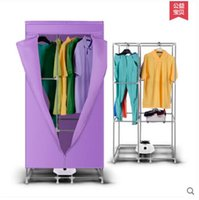 Wholesale Household square three layer dryer Special baby ultra quiet Clothes Dryers