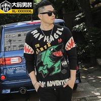 animal fertilizer - King long sleeve T shirt fertilizer plus size menswear jacket autumn hip hop T shirt cartoon tide fat man