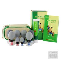 Anti-Fatigue acupuncture tcm - 8 Silver household Vacuum Haci Magnetic Therapy Acupressure Suction Cup TCM acupuncture and moxibustion Cupping Set Health Care