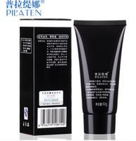 Cheap Face PILATEN Best Oil-control Collagen blackhead