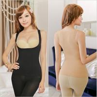 Wholesale spandex nylon material seamless Women Slimming Shapewear Body Shaper vest tank top lady sexy corset Magic Underwear Bra Up New