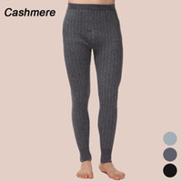 Wholesale Thermal Underwear Sexy Calzas Termicas Hombre Leggings Male Warm Pants Cashmere Wool Knitted Long Johns Men Spandex Tights