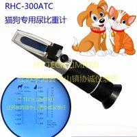 Wholesale Pet cat urine Dog urine concentration meter Urine specific gravity meter Serum protein concentration meter sg