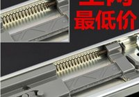 automatic curtain track - Cheap three damping mute the track buffer drawer slides automatic hydraulic ball rail slide cabinet furniture