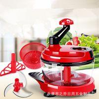 Wholesale Multifunctional Kitchen Cooking Device Meat Grinder Shredder Cutter Dish Machine Shred Slice Grater Stuffing Mincing Machines