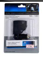 2016 nuovo arriva caricatore doppio dell'automobile del USB con auto accendisigari Extender caricatore Con interruttore on / dell'interruttore