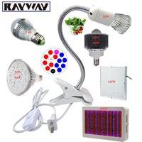 Wholesale Full spectrum LED Grow lights W to W LED Grow lamp bulb for Flower plant Hydroponics system AC V V grow light