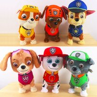 Wholesale 24 CM Walking Barking Muisc Robot Dog Electronic pet Toys Interactive Electric Pets Plush Toy Dog Christmas Gift For Kids