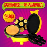 automatic pizza machine - Factory sell directly Good Cake machine cartoon household automatic double faced suspension heated pizza pan electric baking pan