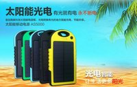 Wholesale DHL free mAh Solar Charger and Battery Solar Panel waterproof shockproof portable power bank for Mobile Cellphone Laptop Camera MP4