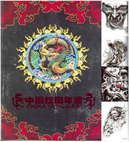 best flash book - Tattoo Supply USA Good Quality Best Price Tattoo Flash China Tattoo Year Book pages