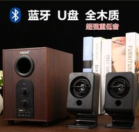 computer memory - Bluetooth subwoofer wooden box support TF memory card USB power supply light brown